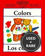 Colors/Los Colores (Bilingual First Books) (Spanish Edition)