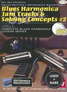 Blues Harmonica Jam Tracks & Soloing Concepts #2: Level 2