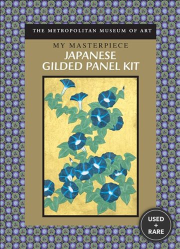 My Masterpiece: Japanese Gilded Panel Kit
