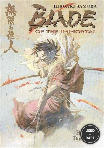 Blade of the Immortal, Vol. 7: Heart of Darkness