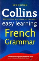 Collins Easy Learning French Grammar (Second Edition)