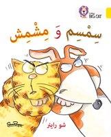Sesame_And_Apricot:_Level_3_(kg)_(collins_Big_Cat_Arabic_Reading_Programme)