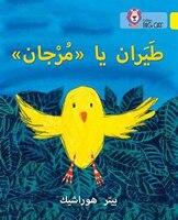 Fly,_Murjan!:_Level_3_(kg)_(collins_Big_Cat_Arabic_Reading_Programme)
