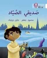 My_Friend_The_Fisherman:_Level_10_(collins_Big_Cat_Arabic_Reading_Programme)