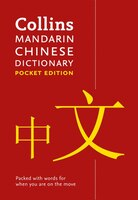 Collins_Mandarin_Chinese_Pocket_Dictionary:_The_Perfect_Portable_Dictionary