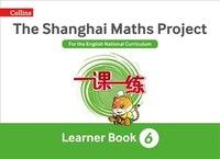 The_Shanghai_Maths_Project_Year_6_Learning_(shanghai_Maths)