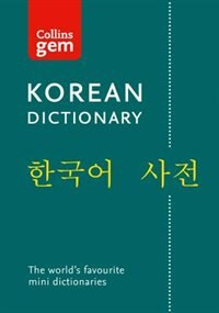 Book Collins Gem - Korean Dictionary by Collins