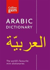 Book Collins Gem - Arabic Dictionary by Collins