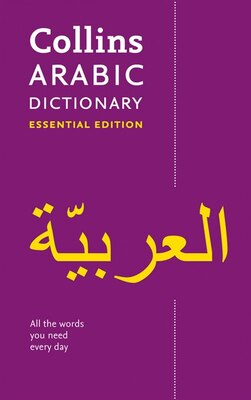 Book Collins Pocket Arabic Dictionary by Collins
