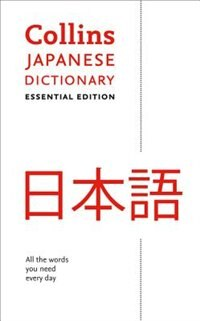 Book Collins Pocket Japanese Dictionary by Collins