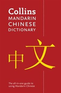 Book Collins Mandarin Chinese Dictionary Paperback Edition : 92,000 Translations by Collins Dictionaries