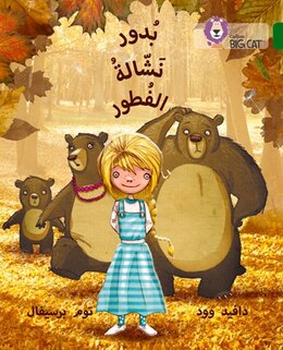 Book Budoor, The Porridge Pincher: Level 15 (collins Big Cat Arabic Readers) by David Wood
