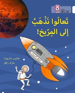 Book Let's Go To Mars: Level 10 (collins Big Cat Arabic Readers) by Janice Marriot