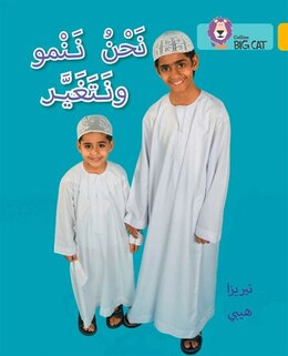 Book We Grow And Change: Level 9 (collins Big Cat Arabic Readers) by Teresa Heapy