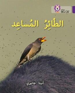 Book The Helper Bird: Level 8 (collins Big Cat Arabic Readers) by Anita Ganeri