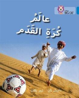 Book World Of Football: Level 7 (collins Big Cat Arabic Readers) by Daniel Nunn