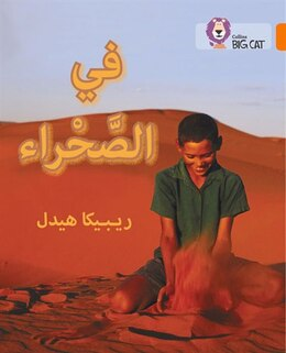 Book In The Desert: Level 6 (collins Big Cat Arabic Readers) by Rebecca Heddle