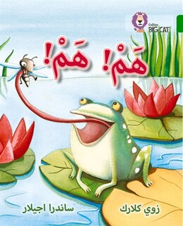 Book Hum Hum: Level 5 (collins Big Cat Arabic Readers) by Zoe Clarke