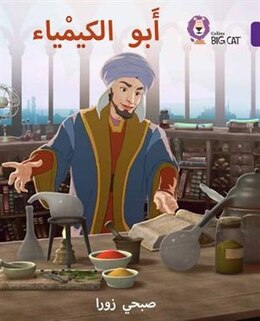 Book Ibn Hayyan: The Father Of Chemistry: Level 8 (collins Big Cat Arabic Readers) by Subhi Zora