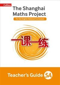 Book The Shanghai Maths Project Teacher's Guide Year 5a (shanghai Maths) by Laura Clarke