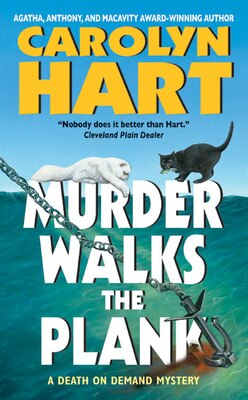 Book Murder Walks The Plank: A Death on Demand Mystery by Carolyn Hart