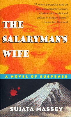 Book The Salaryman's Wife by Sujata Massey