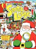 Santa On The Loose!: A Seek And Solve Mystery! by Bruce Hale