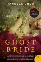 Book The Ghost Bride: A Novel by Yangsze Choo