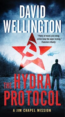 Book The Hydra Protocol: A Jim Chapel Mission by David Wellington
