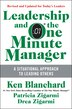 Leadership And The One Minute Manager Updated Ed: Increasing Effectiveness Through Situational Leadership Ii by Ken Blanchard