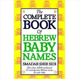 Book The Complete Book Of Hebrew Baby Names by Smadar S. Sidi
