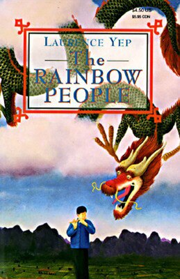 Book The Rainbow People by Laurence Yep