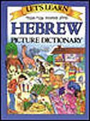Book Let's Learn Hebrew Picture Dictionary by Marlene Goodman