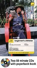 Teach Yourself Beginner's Chinese Package (Book + 2CDs)