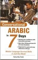 Book Conversational Arabic in 7 Days by Samy Abu-Taleb