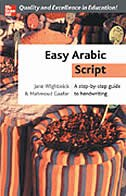 Book Easy Arabic Script by Jane Wightwick