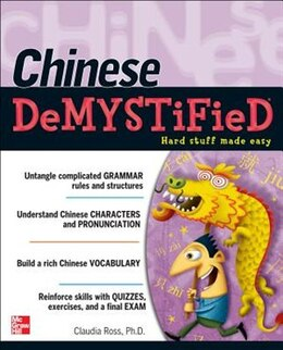 Book Chinese Demystified: A Self-Teaching Guide by Claudia Ross