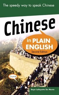 Book Chinese in Plain English, Second Edition by Boye De Mente