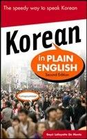 Book Korean in Plain English, Second Edition by Boye De Mente
