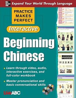 Book Practice Makes Perfect: Beginning Chinese with CD-ROMs, Interactive Edition: Beginning Chinese with… by Live ABC