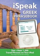 iSpeak Greek Phrasebook (MP3 Disc): See + Hear 1,200 Travel Phrases on Your iPod