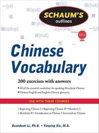 Book Schaum's Outline of Chinese Vocabulary by Yanping Xie