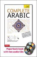 Book Complete Arabic with Two Audio CDs: A Teach Yourself Guide: A Teach Yourself Guide by Jack Smart