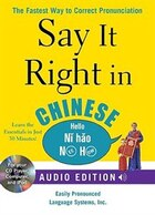 Say It Right in Chinese (Book and Audio CD): The Fastest Way to Correct Pronunciation