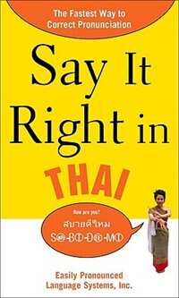 Book Say It Right in Thai: The Fastest Way to Correct Pronunciation by EPLS