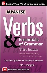 Book Japanese Verbs & Essentials of Grammar, Third Edition by Rita Lampkin