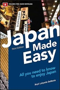 Book Japan Made Easy, Third Edition by Boye De Mente