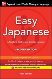 Book Easy Japanese, Second Edition by James Seward