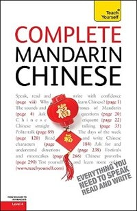 Complete Mandarin Chinese: A Teach Yourself Guide: A Teach Yourself Guide