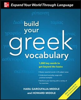 Book Build Your Greek Vocabulary with Audio CD by Hara Garoufalia-Middle